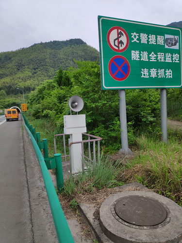 黄山4.jpg