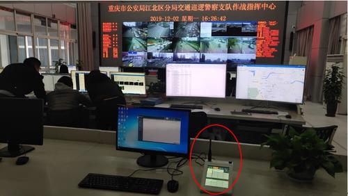 重庆江北区交警支队监控指挥中心.png